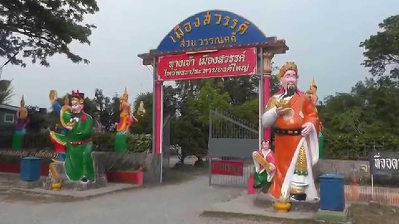 جاذبه های عجیب تایلند