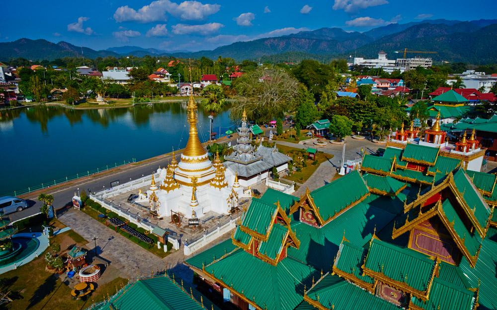 بازدید از مای هونگ سون در تور تایلند