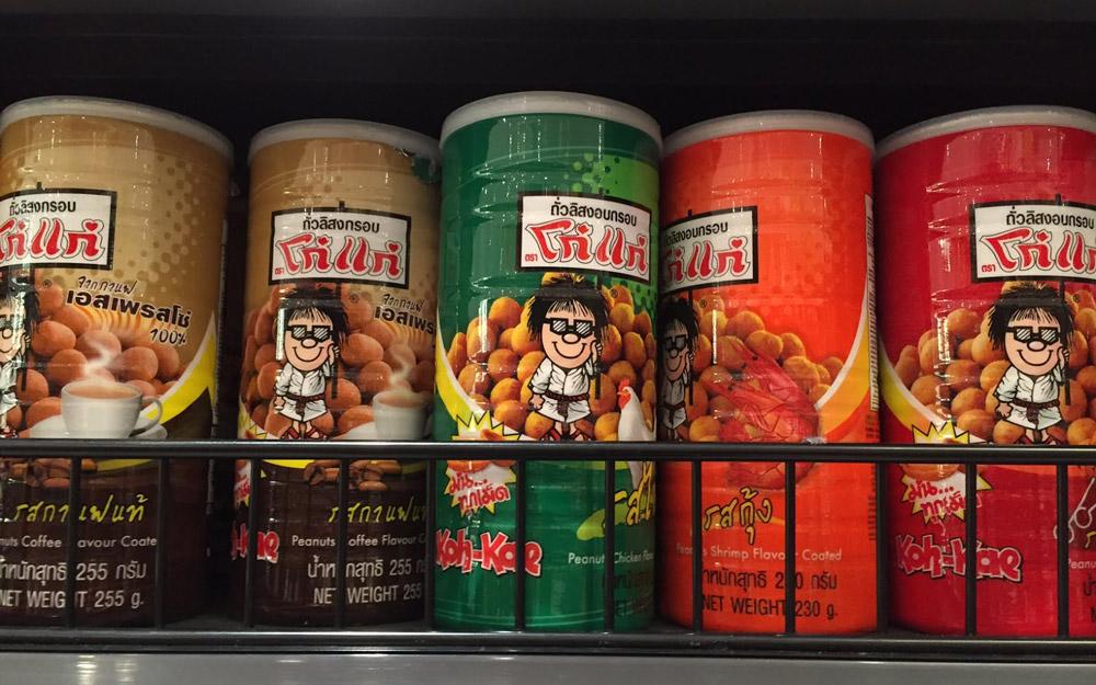 راهنمای خرید: 5 سوغاتی خوراکی از تور تایلند