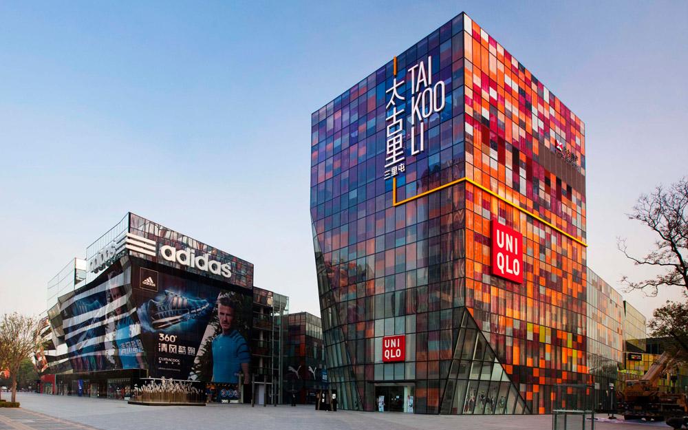 10 منطقه خرید برتر در پکن که هر مشتاق خریدی عاشقش می شود