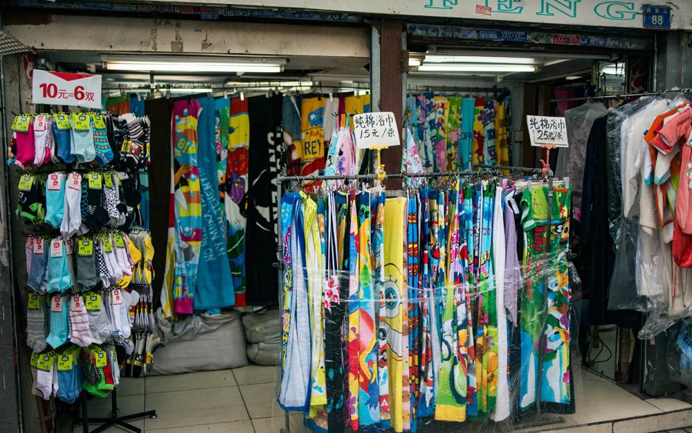 مراکز خرید و بازارهای عمده فروشی در گوانجو