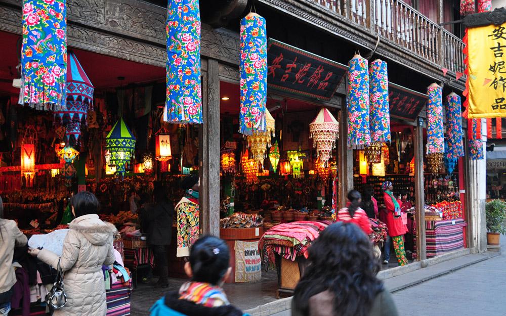 خرید در هانگزو
