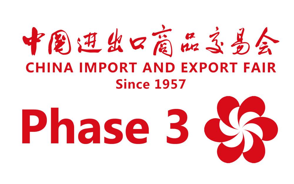 تاریخ، جزئیات کامل و اطلاعات محصولات و خدمات حاضر در فاز سوم نمایشگاه گوانگجو 121 چین