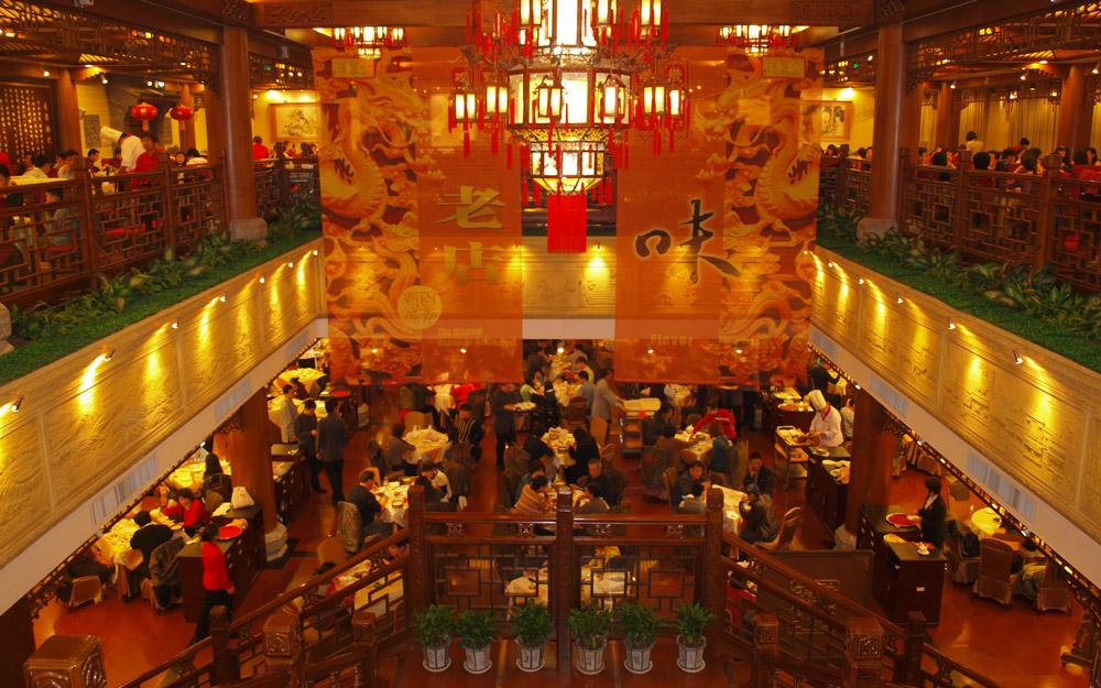 رستوران های زنجیره ای اردک برشته شده Quanjude در پکن