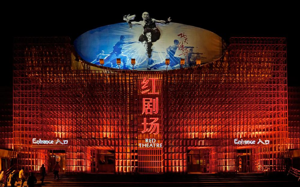 سه تئاتر برتر پکن