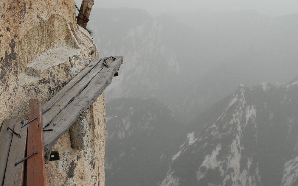 خطرناک ترین مسیر کوهنوردی دنیا