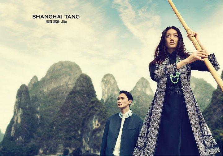 خرید برای خانم ها در چین