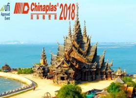 تور نمایشگاه چاینا پلاس + تایلند 9روز : 4شب گوانجو + 4شب پاتایا با پرواز تای ایرویز