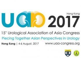 تور ویژه کنگره اورولوژی 2017 هنگ کنگ