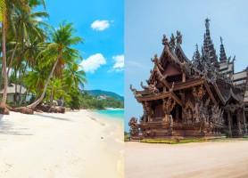 تور تایلند 8 روز (تور پاتایا 4 شب +تور سامویی 3 شب) تابستان 96