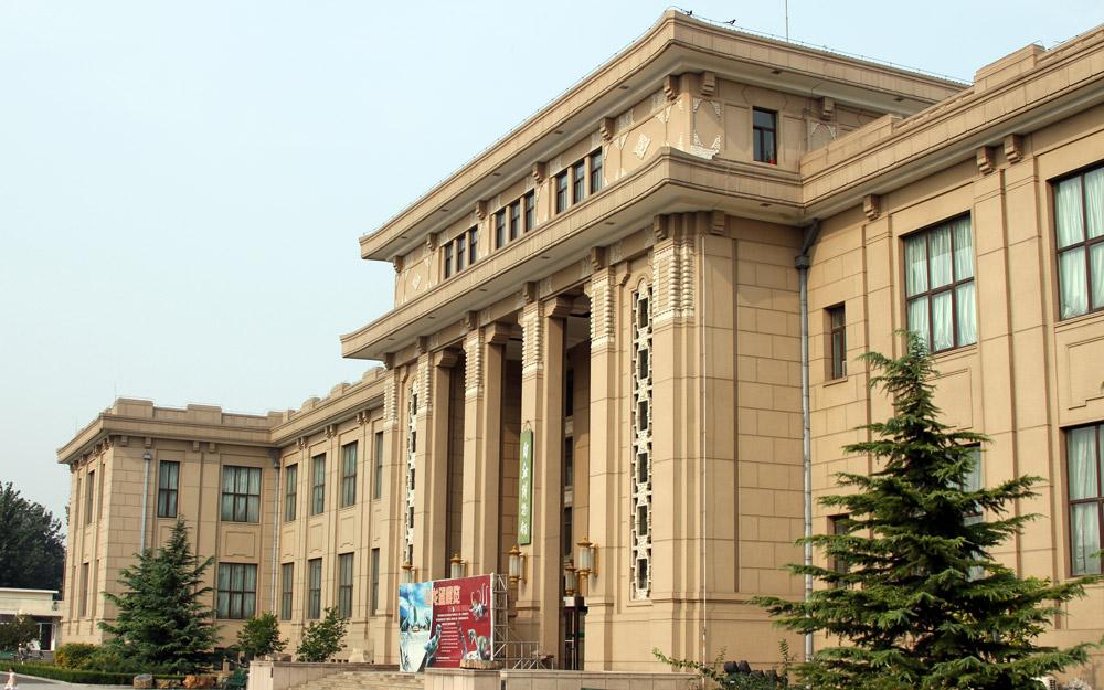 موزه تاریخ طبیعی، پکن، چین