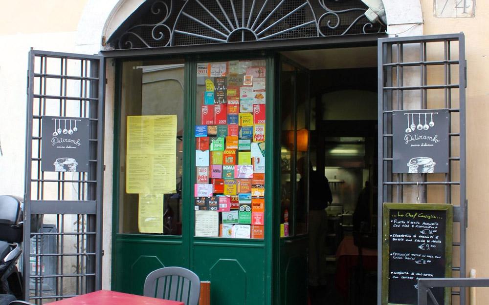 رستوران دیتیرامبو، رم، ایتالیا
