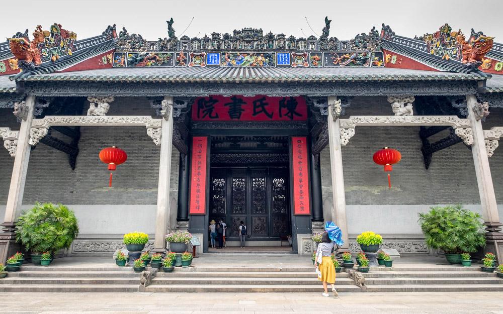 معبد اجدادی خاندان چن، گوانگجو، چین