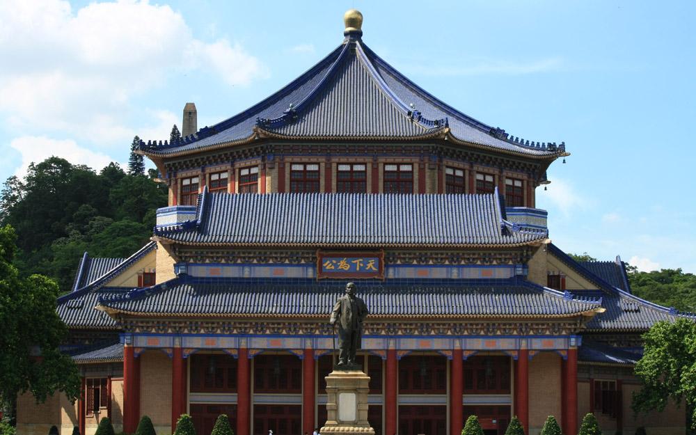 تالار یادبود سون یات سن، گوانگجو، چین