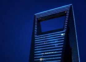 برج مرکز مالی جهانی شانگهای، چین