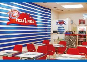 رستوران حلال پیتزا تو پیتزا، گوانگجو