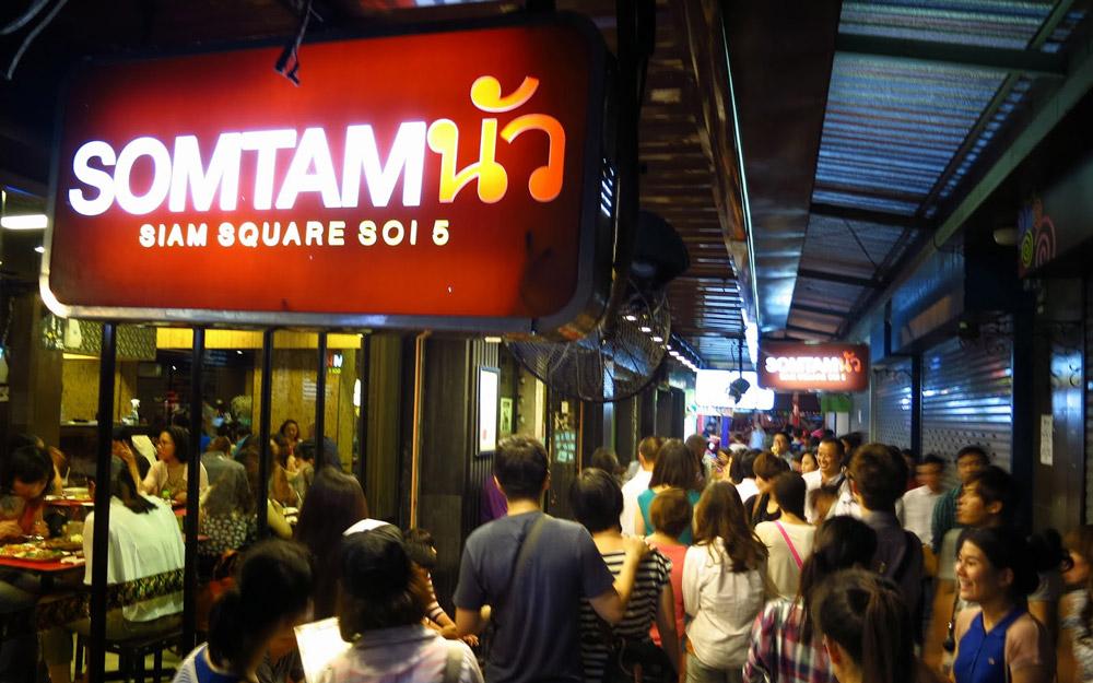 رستوران سوم تام نوآ، بانکوک