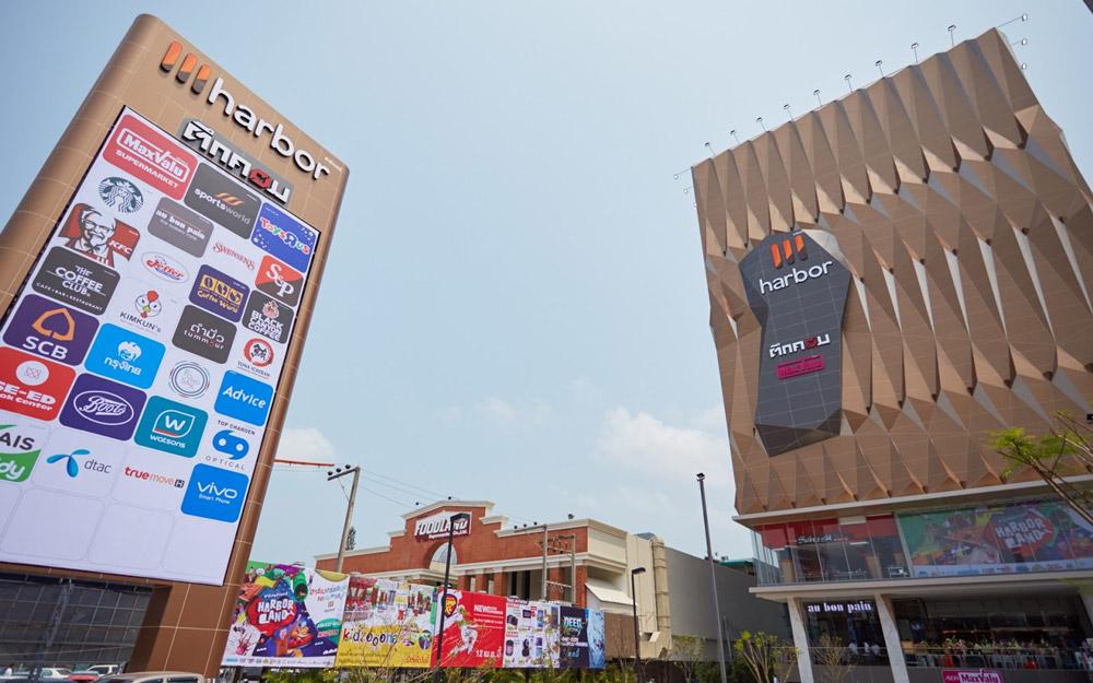 مرکز خرید هاربر، پاتایا