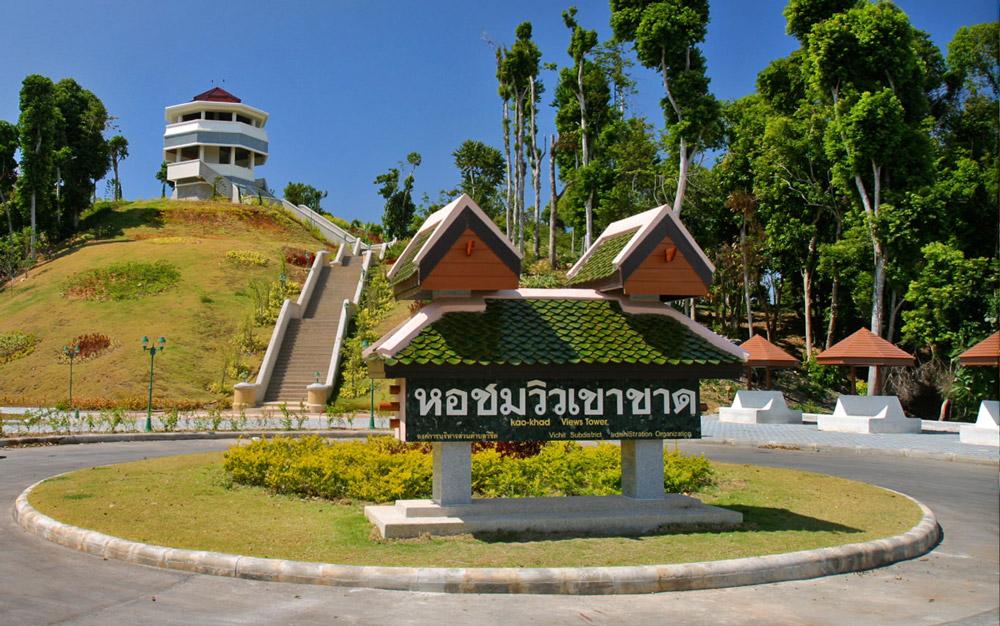 برج تماشای منظره خائو خاد، پوکت
