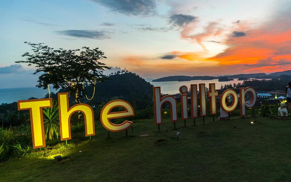 رستوران بالای تپه آئونانگ کرابی (تایلند)