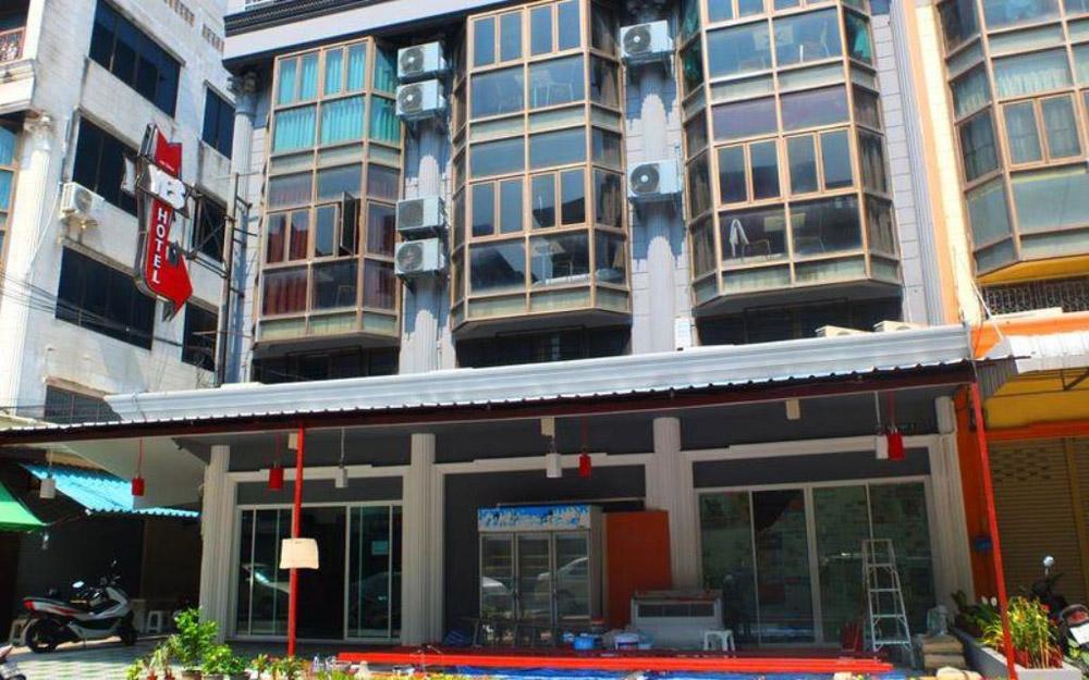 هتل یس بوتیک پاتایا (تایلند)