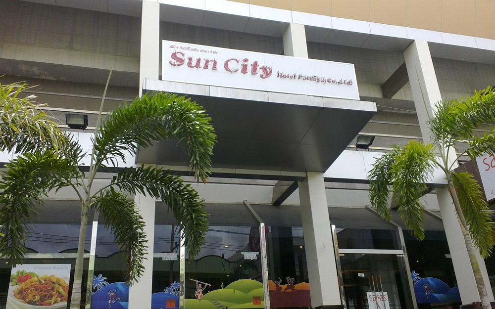 هتل سان سیتی پاتایا (تایلند)