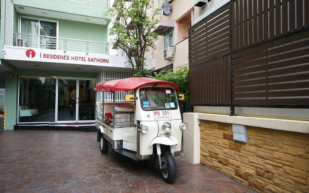 هتل آی رزیدنس ساتورن بانکوک (تایلند)