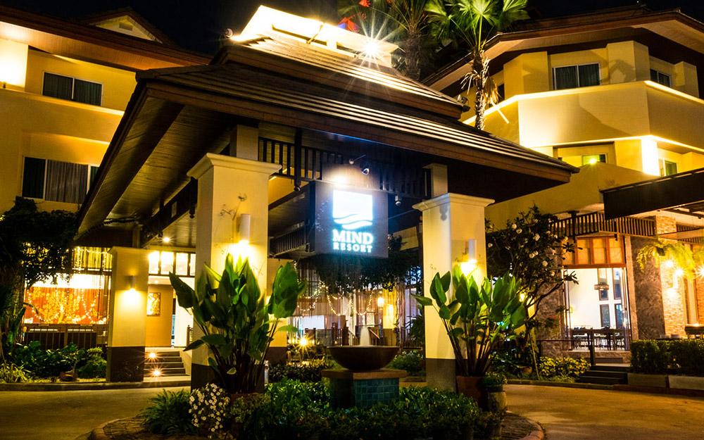 هتل مایند ریزورت پاتایا (تایلند)