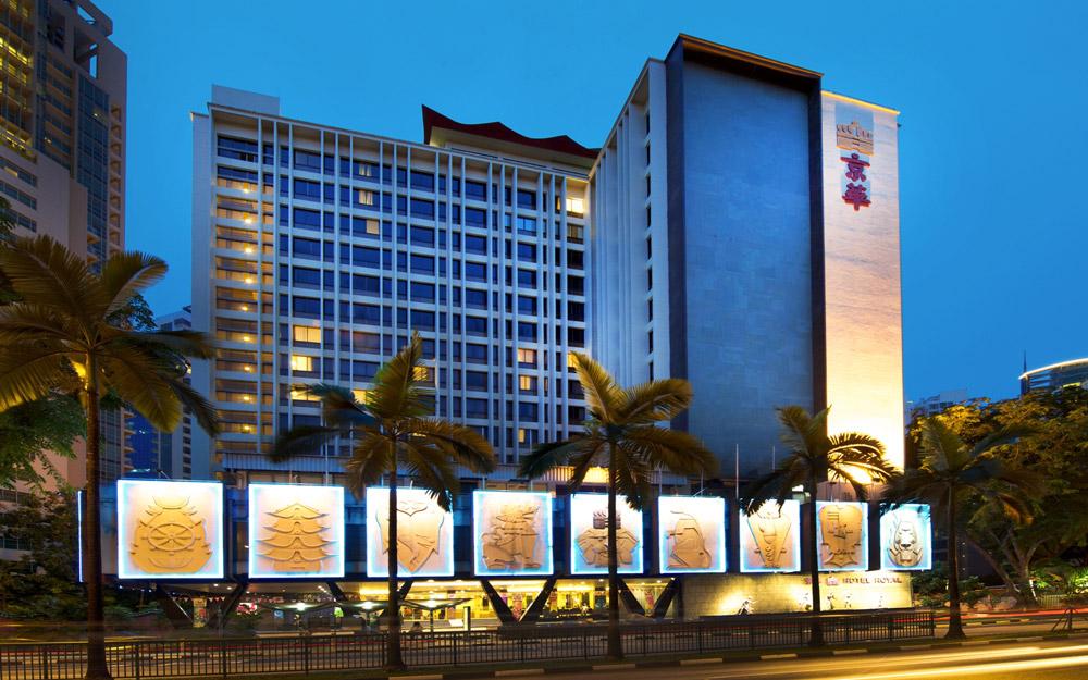 هتل رویال سنگاپور