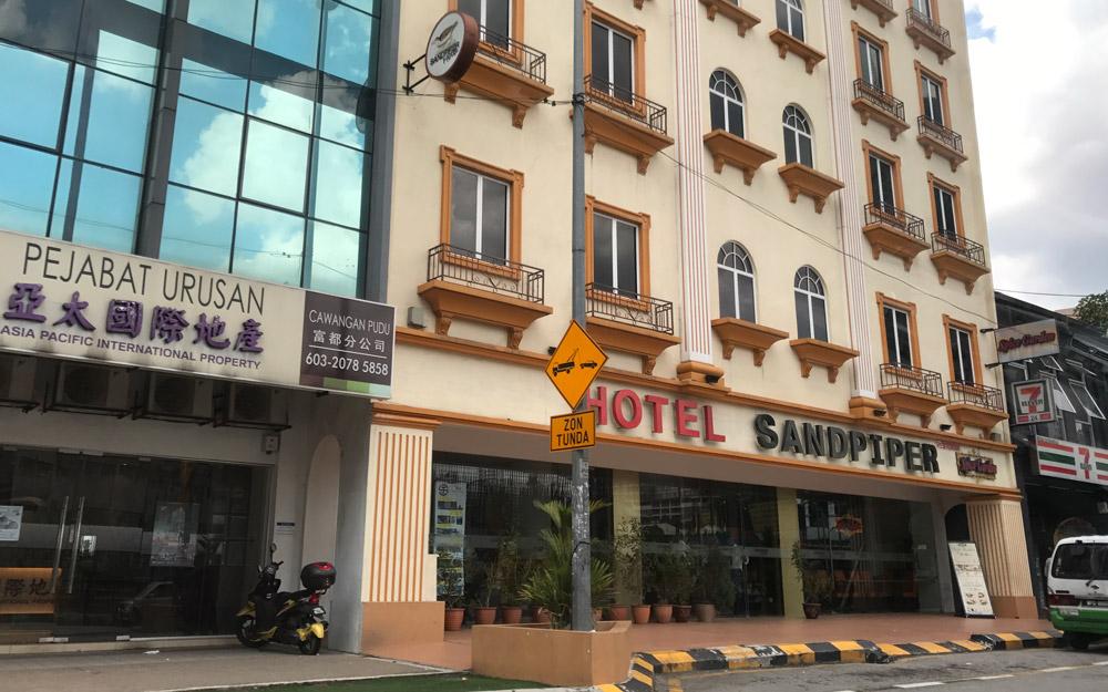 هتل سندپایپر کوالالامپور (مالزی)